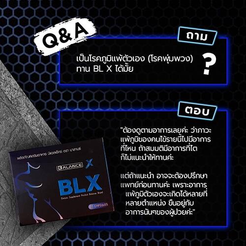 ยาอึด ยาทน BLX เป็นโรคพุ่มพวงกินได้ไหม